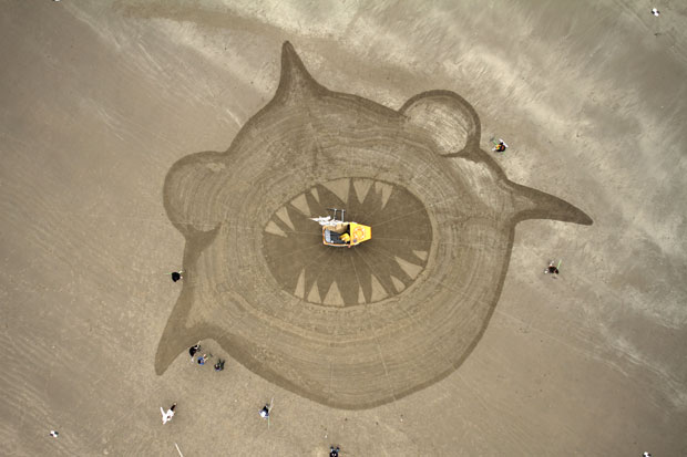 Image: Gulp Sand Art